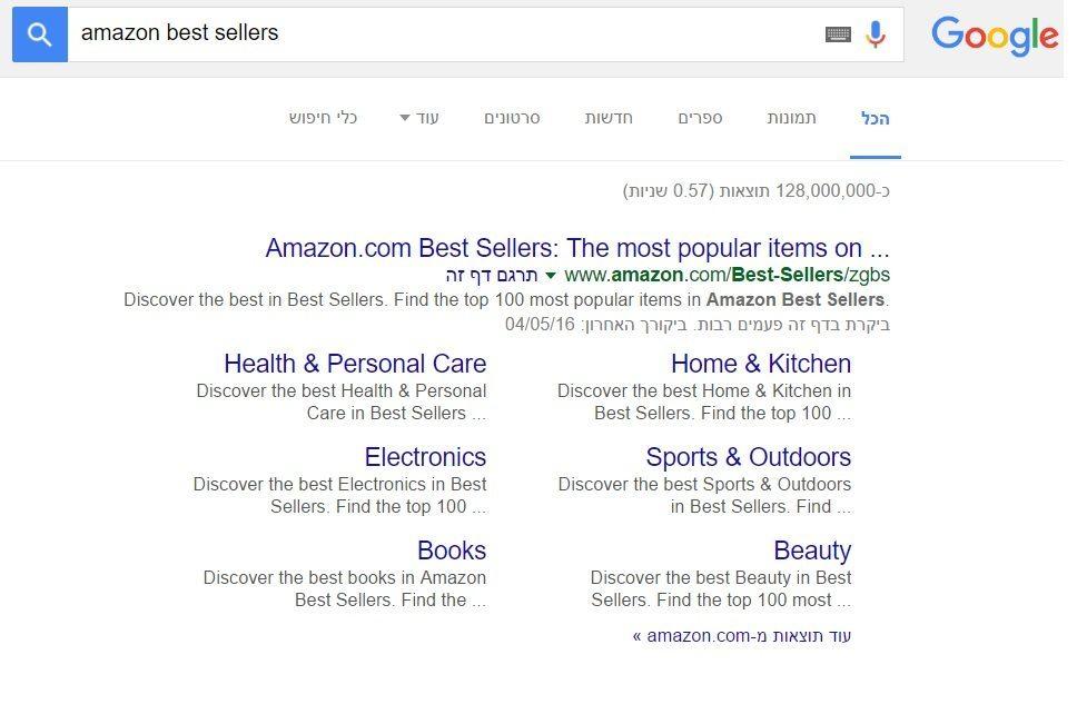 למכור באינטרנט