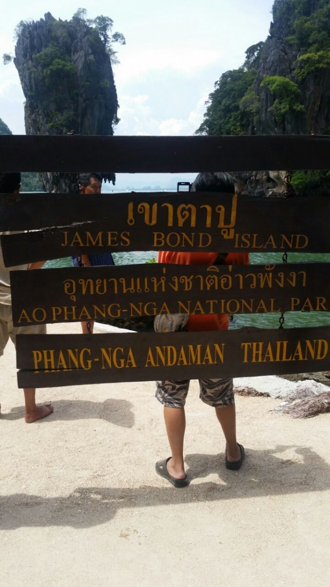 The Sign of the james bond island