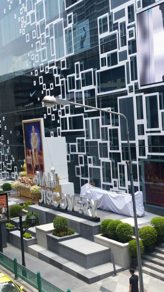 Siam Discovery in Bangkok