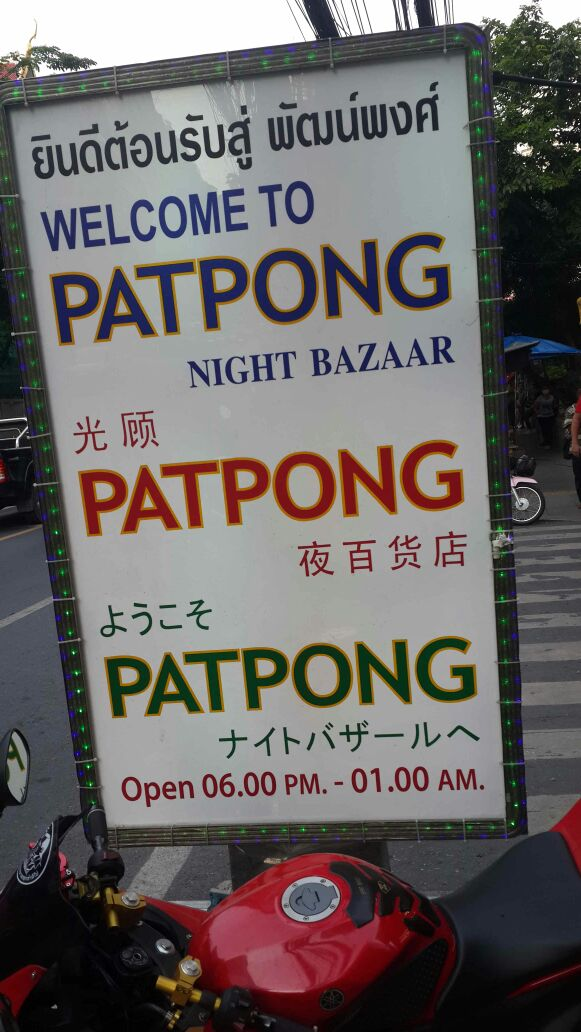 patpong night bazzar in bangkok